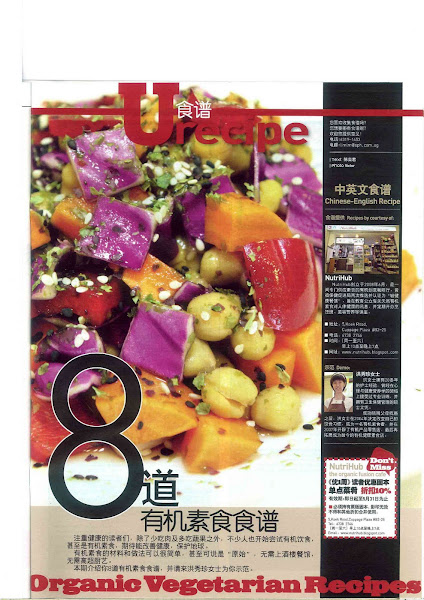 NutriHub&#39;s 8 Recipes in U Weekly 3rd May 2010