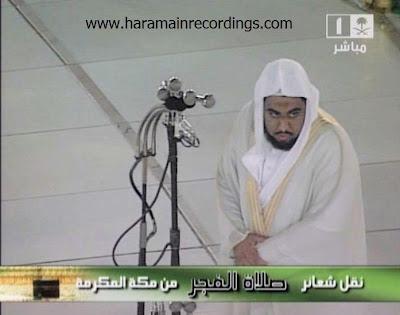 سيرة الشيخ عبدالله عواد الجهني