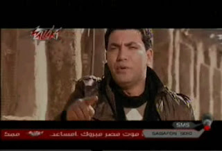 Yasser Najm Wala Yhemmak