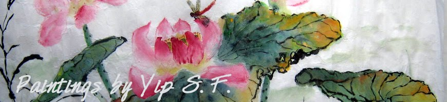 Yip&#39;s watercolors