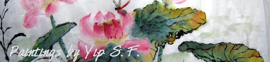 Yip's watercolors