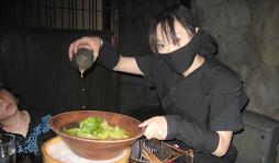 Ninja waitress