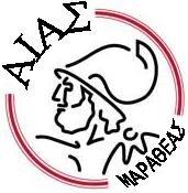 AO Aias Maratheas