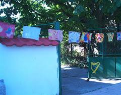 The entrance to a house in Novo Cello, Bulgaria