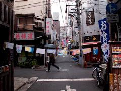 Belfast Flags in Tokio