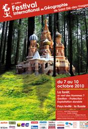 Programa del Festival Internacional de la Geografía 2010