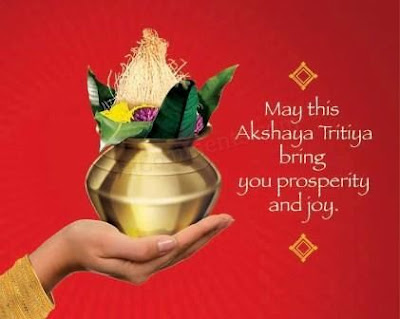 Happy Akshaya Tritiya Festival Messages, Sms & Greetings