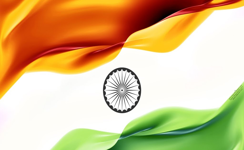 indian national flag essay