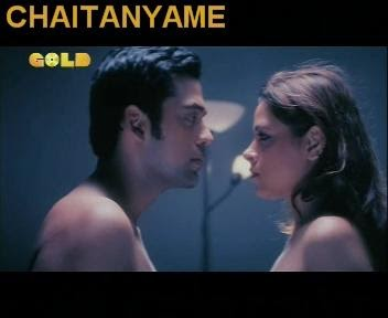 first night movie of punjabi girl