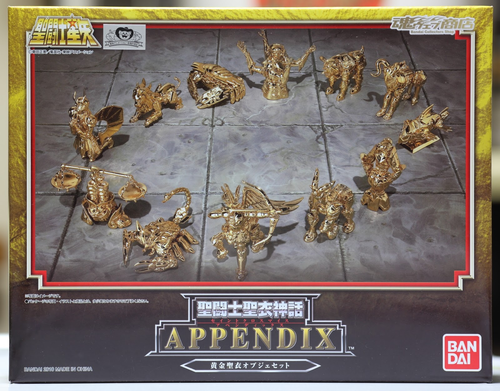 THE LOST CANVAS: Appendix 12 Gold Clth Objects