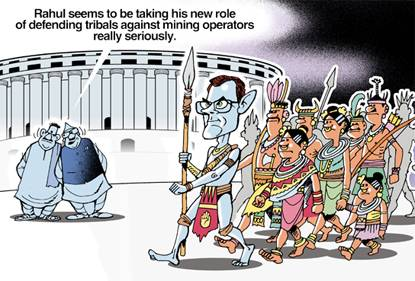 Rahul Gandhi's image management. Cartoon by Ajit Ninan; 