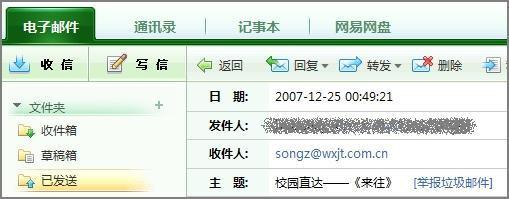 [2008-12-09_143002.jpg]