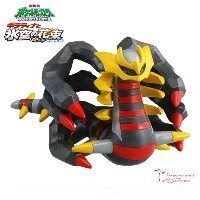 Giratina Pokemon Action Figure - Origin Form