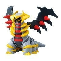 Giratina Pokemon Action Figure - Another Form