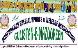 Visit Gulistan-e-Mazooreen online