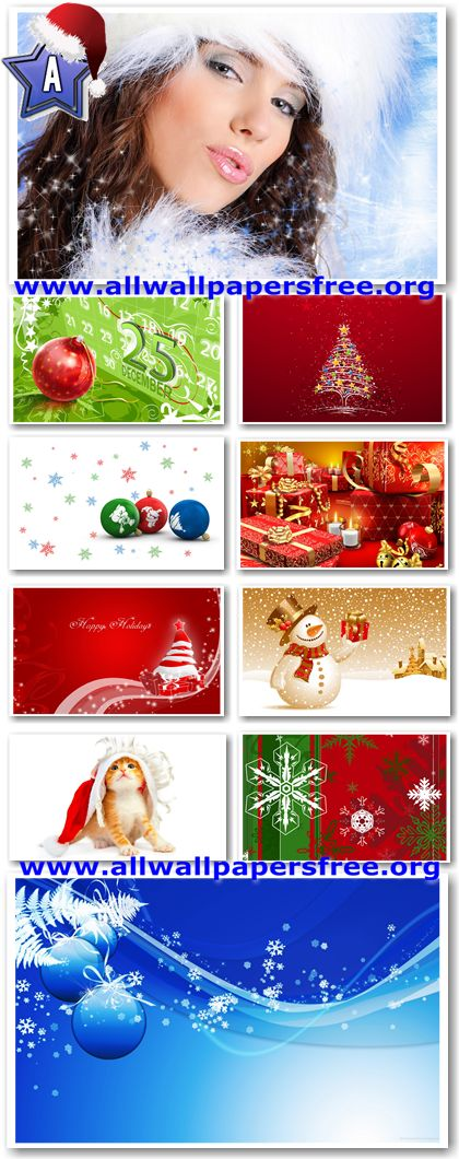 360 Beautiful Christmas Widescreen Wallpapers 1920 X 1200