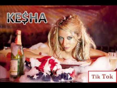 celebrity pictures and wallpapers kesha. Black Bedroom Furniture Sets. Home Design Ideas