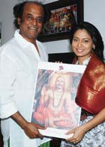 Superstar Rajinikanth congratulate pooja for her blind beggar performance in Bala's Naan kadavul