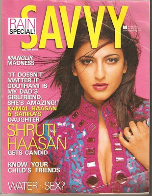 Kamal Hasan's daughter Shruti Hassan on the magazine cover of Savvy cover.