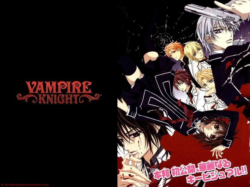 Esses Wallpapers s  227 o do anime Vampire Knight   espero que gostem   Vampire Knight Wallpapers
