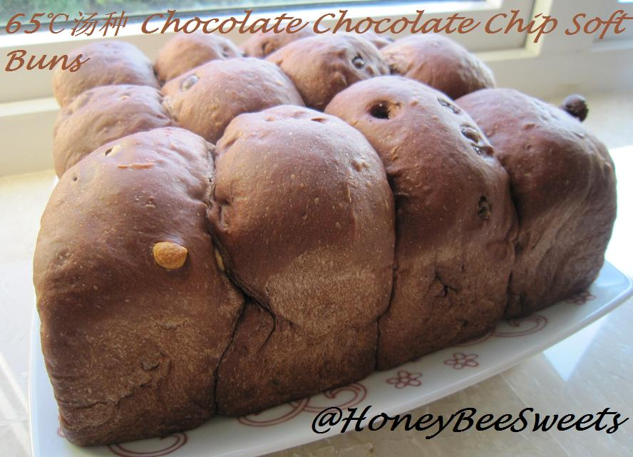 Although This Is Not My First Time Making Bread Using 65 Method But I Can Safely Say This Chocolate Chocolate Chip Soft Bread Buns Are One Of The Best