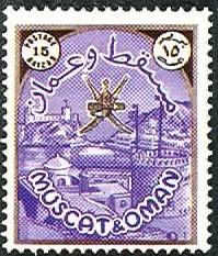 طوابع عمانية نادرة B1-PG067_6.jpg