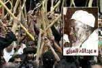 ahbash ekstrim dan militan