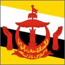 Melayu Brunei Bangkit