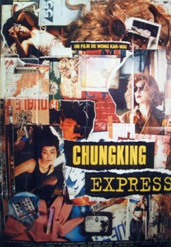 [Chungking_Express.jpg]