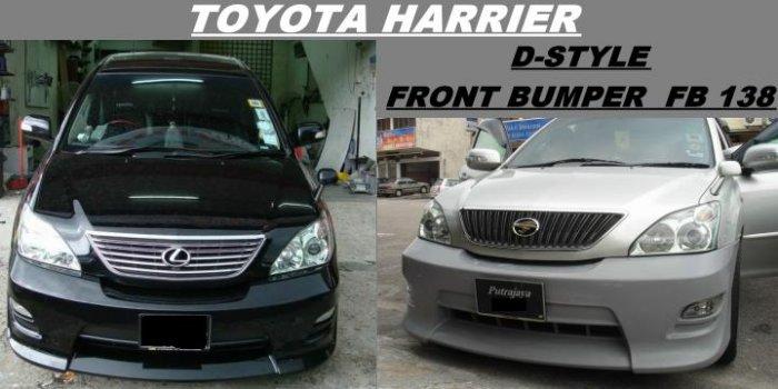 toyota harrier 2004 TRD front bumper-3.bp.blogspot.com