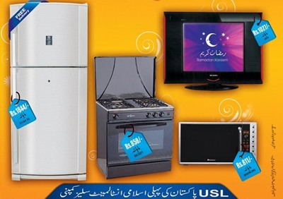 Free Financing On Appliances Images Frompo 1
