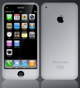 Iphone+4gs+price+in+pakistan+2011