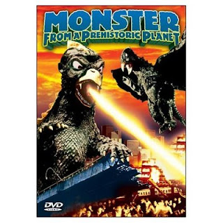 Link to MONSTER FROM A PREHISTORIC PLANET on DVD