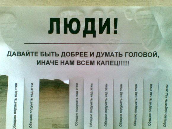 Доска объявлений города саратова