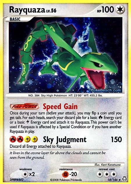Consider, do you have protection pokemon card consider
