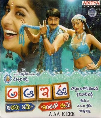 aa aaa telugu movie cast