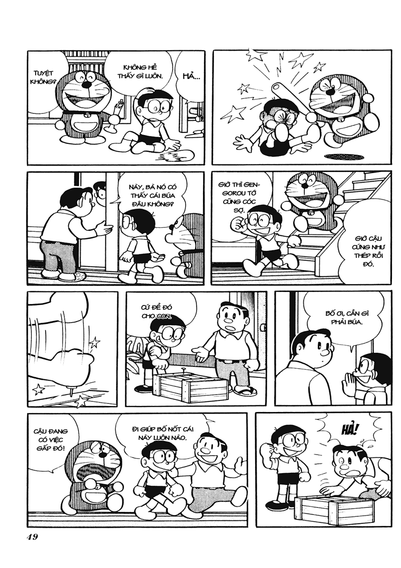 Doraemon Doremon Plus Vol 2 chap 5 - 6