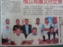 press Confrence Pasal tuduhan liwat keatas Anuar