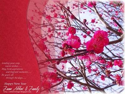http://3.bp.blogspot.com/_EsqouF4sADY/Szm14va1n2I/AAAAAAAAAk4/n3oj2QgyvXY/s400/new-year-poetry-card.jpg