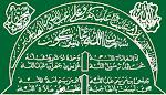 Nabi Uzair bin Imron Abdulloh