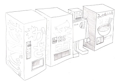 Vending Machine Sketch