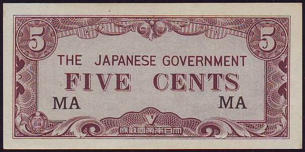 U - read description JIM red Fantasy note - Malaya Japanese Occupation $10