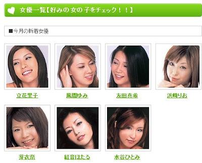 女女專門片商「アンナと花子」成立