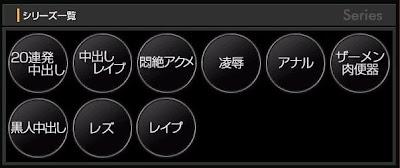 2008年上半片商實力分析 3 - ダスッ! das