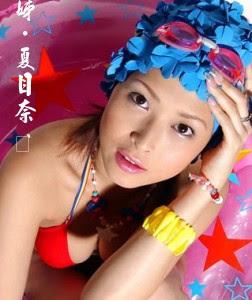 SOD救星- 夏目ナナ 夏目奈奈,夏目NANA