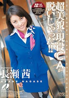 從長瀨茜看台灣的媒體