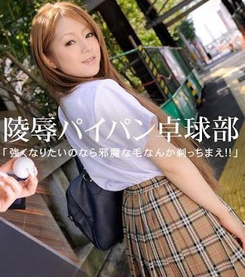 愛咲Miu回歸