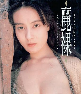 AV女優演香港電影 1