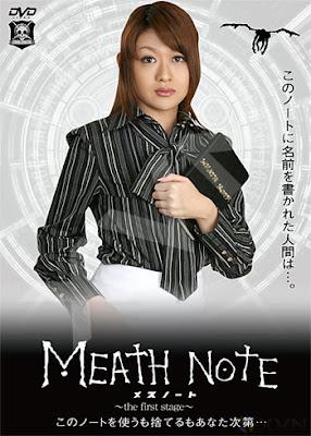 死亡筆記本惡搞版 - Meath Note