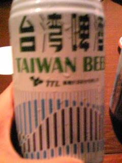 我送小西啤酒 吉崎直緒暢飲!
